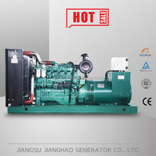 120KW Diesel generator set equipped with 24V battery
