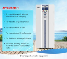 water purifier of lab and cosmetic