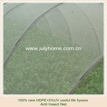 100% new HDPE insect netting garden