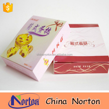 printing food grade 4 packs take away egg tart box NTET- 006B