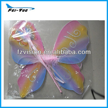 Baby Toddler Rainbow Fairy Wings With Wand Set