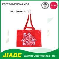 Unique Fabric cloth grocery bag/green shopping bag/reusable totes