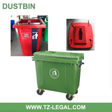 cheap advertising plastic dustbin color code 1100liter plastic garbage bin