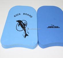 hot sale high quality eva swimming equipment eva swimming plate