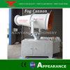 dust prevention fog cannon / water sprayer / mist blower sprayer