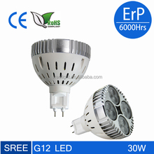 hit g12 recessed down light g12 led 230v 70w g12 metal halide led replacement