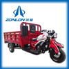 2014 china tricycle 250cc for sale