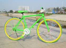 2015 New Fashion Steel Colourful 700C Bike Cheap