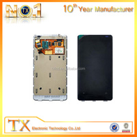 12 months warranty!!! hot selling lcd touch screen for nokia 8800 lcd replacement