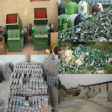 low investment and consumption small glass grinding machine