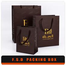 unit design packaging dog treats plastic packaging bag