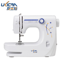 multifunctional double needle sewing machine with horizontal rotating hook