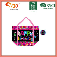 Factory Direct Wholesale Good Quality Handcraft birthday gift packaging bag for doll