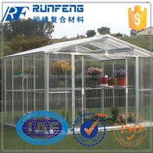 fiberglass resin panel green house