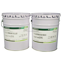 Various Roads Joint Sealant in Non-Sagging Polyurethane
