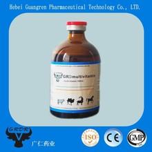 Vitamin A/B/E/C Multivitamin Injection Compound Vitamin Injection weight gain veterinary medicine