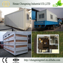 Best Price Firm Commercial Low Cost & Beauty Pu Sandwich Panel Prefab Container House Living Container House