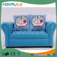 Import China Goods Long Back Sofa Chair With High Quality