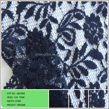 2015 new tulle lace embroidered fabric lace fabric stores in china heavy cotton lace fabric