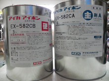 High bonding AB Glue/high temperature Epoxy Resin and Hardener ab glue