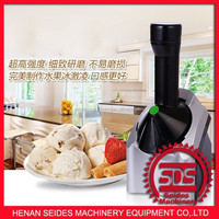 Professional technical teams portable ice cream freezer/soft ice cream vending machine/ice cream machine rental
