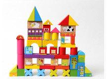 52 pcs happy farm wooden intelligence building block wooden toy