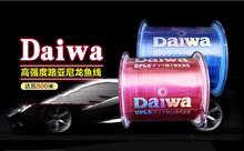 500m/spool High intensity Daiwa fishing main and sub line