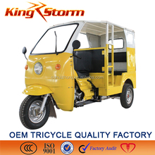heavy loading 150cc air cooled 3 wheel gas motor tricycle