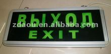 Russian LED Fire exit sign lamp