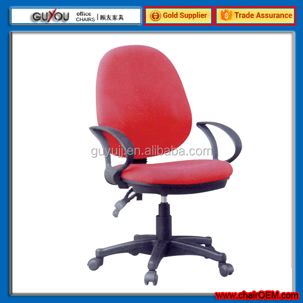 New Product Fancy Style Fabric Office Chair/Secretary Chair(Y-1713)