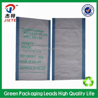 polypropylene woven bag flour woven bag with blue edge woven pp bags for packing