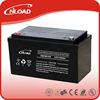 small rechargeable storage battery 12v 7ah 24ah 80ah 100ah