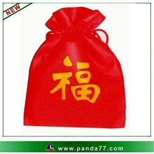 190T polyester shoe dust drawstring bag