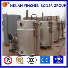 Used for marine and other fields industrial steam boiler prices