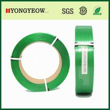 OEM and ODM Green and black and different color PET Polyester Strapping