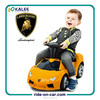 Lamborghini Licensed 12V Children Ride On Toy Pedal Car Directly from ICTI Certified Factory