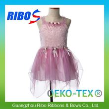 Anti-Wrinkle Dance Dress Standard