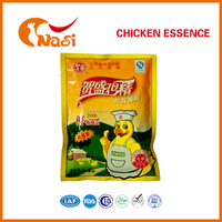 Nasi Plastic Food Pack For Chicken Essence