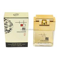 Perfume cologne wholesale perfume imitate ethyl alcohol for perfum
