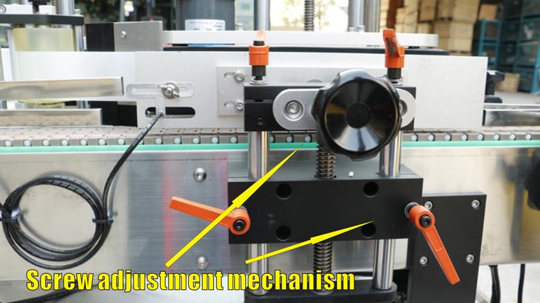 screw adjustment mechanism
