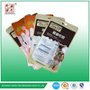 /product-gs/pet-food-package-middle-seal-palstic-package-for-pet-food-dog-food-cat-food-etc-60243664374.html