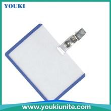 standard business card bag