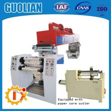 GL--500C Multifunctional small adhesive tape printing coating slitting and cutting in one machinery