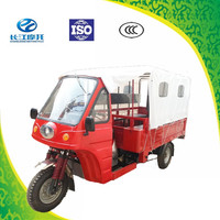 150cc water cooled 3 wheel motor taxi with 6 passenger seats in cargo