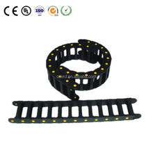 Cable chain, plastic drag chain, flexible cable carrier