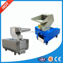 Trade assurance! Latest technology easy operation cow/pig/sheep bone cement making machine