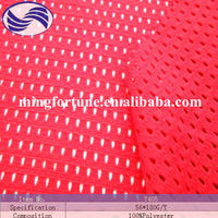 Dot net nylon mesh fabric with good hand feel and small MOQ
