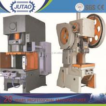 J21S / JB23 c-frame power press , mechanical metal stamping machine , flywheel punch press