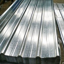 High quality construction material galvanized corrugated metal roofing