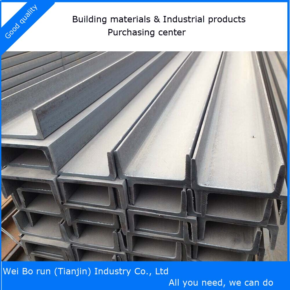 U shaped hot rolled box channel steel buy